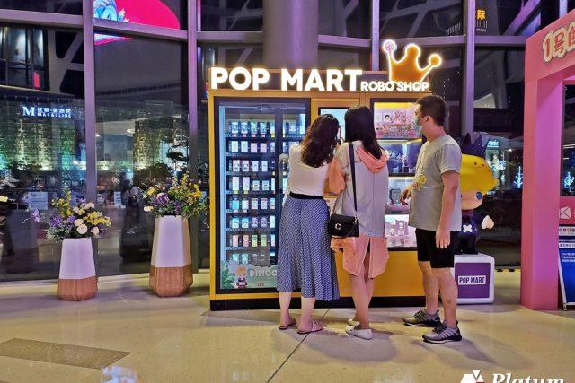 [2020 차이나 비즈니스 이슈] 피규어 팔아 상장까지 한 키덜트 기업 '팝마트'