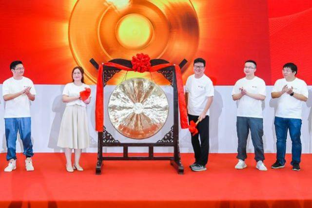 [2020 차이나 비즈니스 이슈] 중국 인터넷 기업의 홍콩 2차 상장 러시