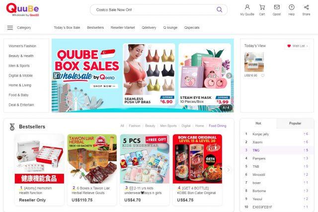 큐텐, 300억원 투자 유치…글로벌 도매 사업 강화