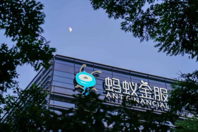 [중국 비즈니스 트렌드&동향] 앤트그룹 신용대출 서비스 '화베이', 사실상 국유화