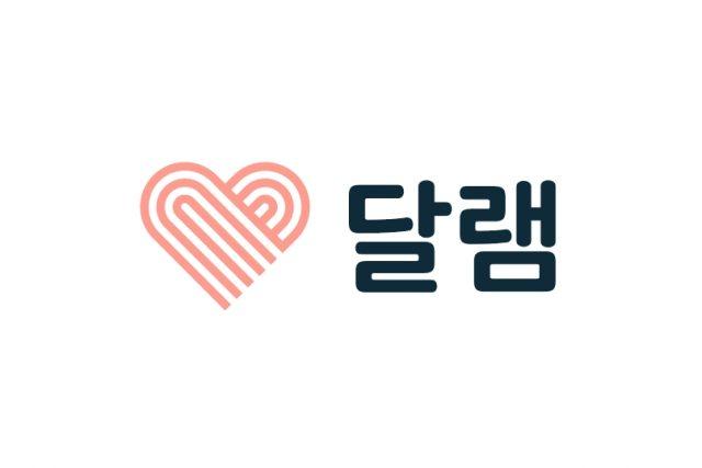 사내복지 배달 서비스 '달램' 운영사 '헤세드릿지', 1.5억 시드 투자 유치