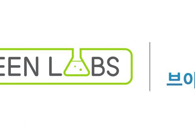 그린랩스, 농장 설계·견적 자동화 플랫폼 '브이하우스' 인수