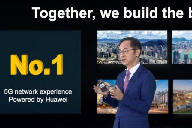 """라이언 딩 화웨이 사장 """"5G가 우리의 미래 밝힐 것"""""""