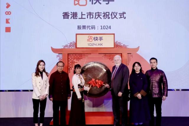 [중국 비즈니스 트렌드&동향] 中 숏폼 플랫폼 '콰이쇼우' 홍콩증시 데뷔 '성공적 '