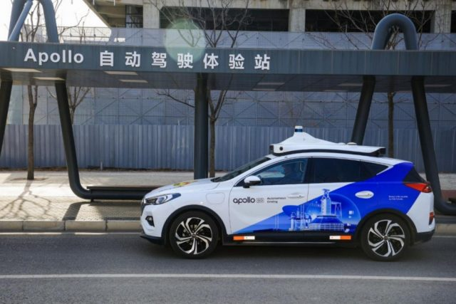 [중국 비즈니스 트렌드&동향] 1회 이용요금 30위안의 자율주행 택시