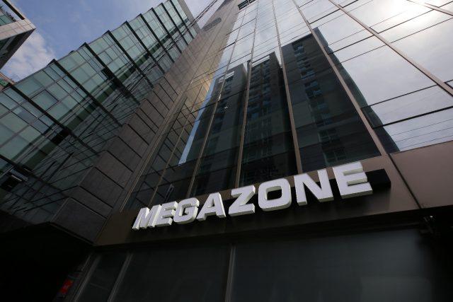 메가존클라우드, 세일즈포스 벤처스로부터 투자 유치