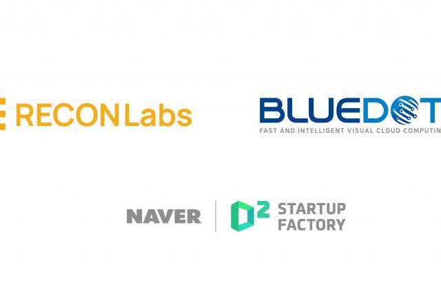 네이버 D2SF, AR 커머스 솔루션 개발사 '리콘랩스'와 동영상 반도체 기업 블루닷에 투자
