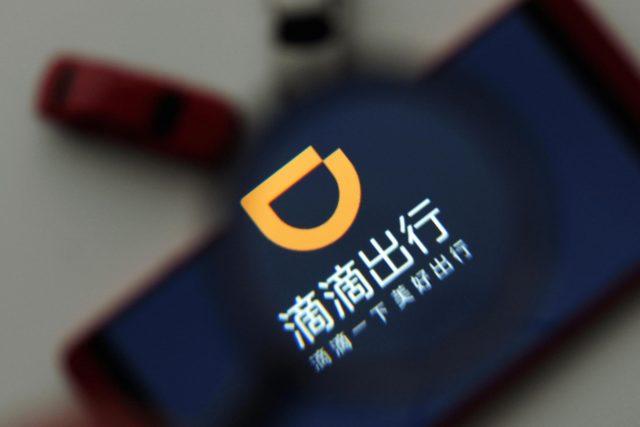 [중국 비즈니스 트렌드&동향] 알리바바 이후 中 최대 IPO 대어 '디디추싱' 미국 증시로 간다