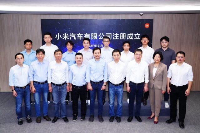샤오미, 자본금 1.8조 규모 전기차 회사 설립