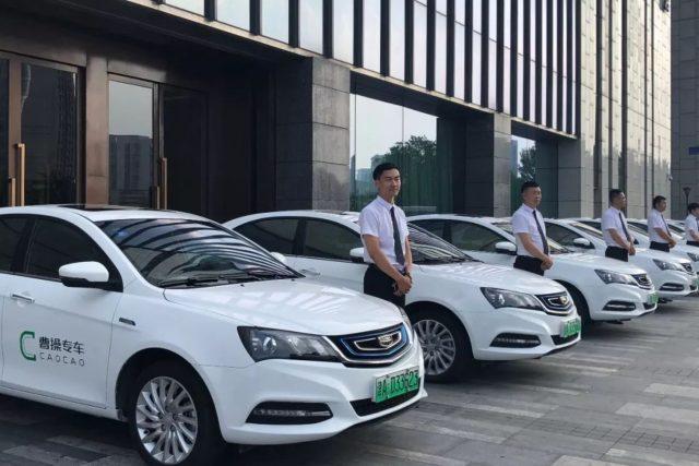 [중국 비즈니스 트렌드&동향] 독점 사업자 '디디추싱' 아성에 도전하는 '차오차오추싱'