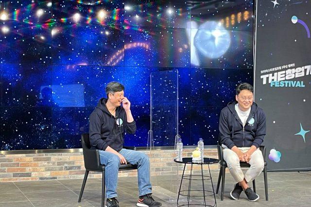 장병규 크래프톤 의장과 이승건 비바리퍼블리카 대표가 말하는 한국 스타트업 생태계