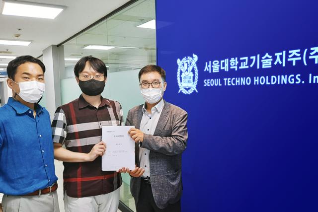 한의학 IT기업 '7일', 서울대학교 기술지주로부터 투자 유치 및 팁스 프로그램 선정