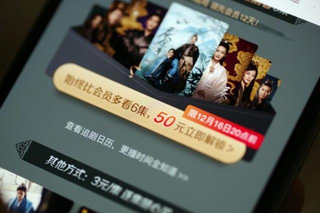 [중국 비즈니스 트렌드&동향] 중국 동영상 플랫폼 수익모델 '유료 선시청 서비스'의 짧은 흥망성쇠