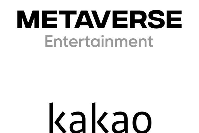 카카오엔터테인먼트, 버츄얼 아이돌 사업 진출...메타버스 엔터에 120억 전략투자